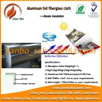 Buy cheap Aluminum foil fiberglass cloth heat insulation for roof from wholesalers