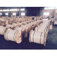 Wholesale Clear Surface Galvanized Steel Wire Strand Metal Cable Wire With Stress Relieved from china suppliers