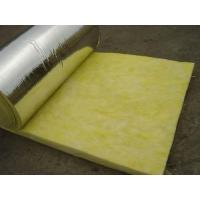 Wholesale fibber glass wool for building warehouse from china suppliers
