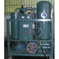 Wholesale Vacuum Turbine Oil Purifier from china suppliers