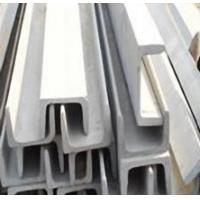 Wholesale Pickling 309S 310S 316 430 Stainless Steel U Channel Bar For Chemical Industry from china suppliers