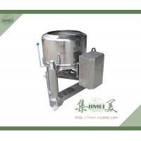 industrial fruit juice Type SS Three-foot Centrifuges