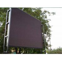 Wholesale Irony cabinet Commercial Video P12 Led Billboard display Screen Advertising publicity show panel from china suppliers