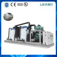 Buy cheap Mini computer PLC controller flake ice mahcine fresh water 15T for frozen seafood ice making machine from wholesalers