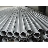 Wholesale Large Diameter Structural FRP Round Tube Heat - resistant Epoxy Resin from china suppliers