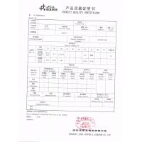 Dongguan Geheng Locks Co., Ltd Certifications