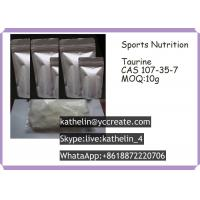 Wholesale Sports Nutrition Powder Taurine / 2- Aminoethanesulfonic Acid CAS 107-35-7 from china suppliers