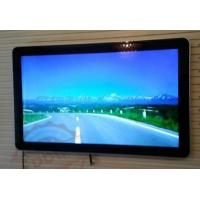 Wholesale 500Cd / m2 32'' PC LCD Digital Signage Display outdoor Advertising SD card or USB port from china suppliers