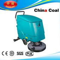 Wholesale 530/60 HAND-PUSH FLOOR SCRUBBER for cleaning Supermarket, Warehouse from china suppliers