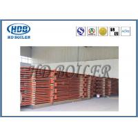 Wholesale Alloy Steel Steam Convection Superheater And Reheater High Temperature Resistance from china suppliers