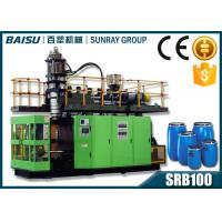 Wholesale SIEMENS Motor Driven Plastic Bottle Blowing Machine 1 Year Guarantee SRB100 from china suppliers