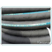 Wholesale 3 Inch Wear Resistant Heavy Duty Bulk Cement Hose 150PSI from china suppliers