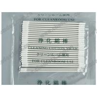 Wholesale CS15-006 (Huby 340 BB-012) Cleanroom Cotton Swabs from china suppliers