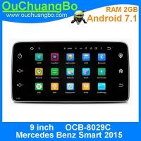Wholesale Ouchuangbo auto radio head unit video stereo android 7.1 for Mercedes Benz Smart 2015 with MP3 MP5 calendar 4*45 from china suppliers
