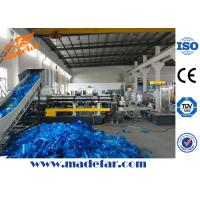 Wholesale PP/PE Waste Film&Flakes Granulating Line from china suppliers