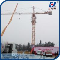 Buy cheap TC6012 Topkit Tower Crane with Customs Union CU-TR  EAC Certificate from wholesalers