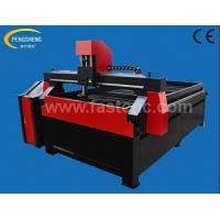 Wholesale CNC Plasma Cutting Machine from china suppliers