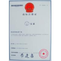 Cixi wang's Auto Parts Manufactory Certifications