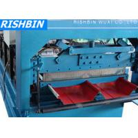 Wholesale 16 - 24 Stations Bemo Roof Panel Roll Forming Machine with 70 mm Roller from china suppliers