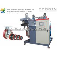 Wholesale PLC Control Polyurethane Moulding Machine For Elastomer Casting Parts high Speed Mixing from china suppliers