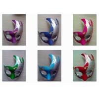 Wholesale Glitter Half Face Mask For Halloween Masquerade Christmas Party from china suppliers