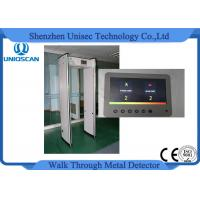 Wholesale Lightweight 33 Independent Zones Door Frame Metal Detector Walk Through 7 Inch Lcd Screen from china suppliers