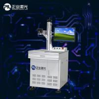 Wholesale High Speed Fibermark Laser Marking Machine With Focusing System from china suppliers