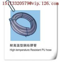 China high-temperature resistant steel-wired PU hose Manufacturer
