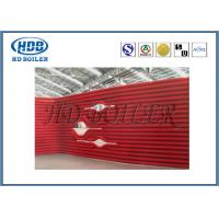 Wholesale ASME Standard Boiler Membrane Water Wall Panels for Power Station Boiler from china suppliers