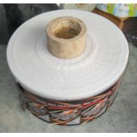 Wholesale Moisture Proof Biscuit / Sugar Printed Plastic Film Rolls Laminated Food Packaging from china suppliers