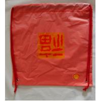Wholesale Red Plastic Drawstring Double shoulder Backpack / drawstring shopping bags from china suppliers