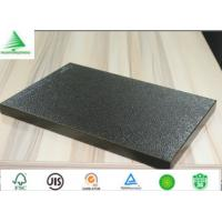 Wholesale Latest no-add voc and  formaldehyde environmental 5-25 electrostatic spraying board from china suppliers