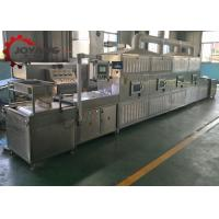 Wholesale Modular Industrial Microwave Equipment Easy To Use Meat Degreaser Machine from china suppliers