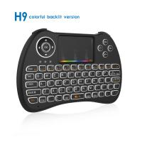 Wholesale USB Mini Wireless Keyboard Mouse Combo H9 With Sensitive Multi - Touchpad from china suppliers