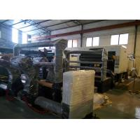 Wholesale Paper Cutter Machine Heavy Duty Paper Sheet Cutter 400 To 1600mm Length from china suppliers