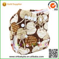 Wholesale 2014 new arrival Eco-friendly THX Newborn AIO cloth diaper/nappy from china suppliers