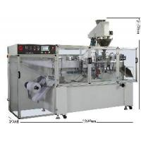 Wholesale Horizontal Automatic Packaging Machine (DXDS180) from china suppliers