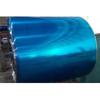 Buy cheap Film Clad Aluminum mirror sheet for decoration from wholesalers