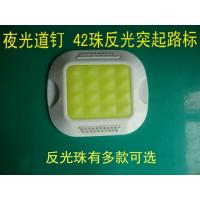 Quality reflective ABS plastic round road stud DIA 150mm customized  Raised Pavement Marker for sale