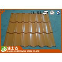 Wholesale Hot Rolled Or Cold Rolled Galvalume / Aluzinc Corrugated Steel Sheet , Yellow Grey from china suppliers