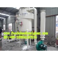 Wholesale SDCW 75-90 atomizer miller for breakfast food production line export Turkey/Malysia from china suppliers