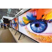 Wholesale P1.9 1R1G1B Full Color Energy - saving Electronic Indoor Led Screens SMD 3in1 from china suppliers