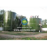 Wholesale Glass-Fused-To Steel GFS Tanks for Sewage and Industrial Wastewater Treatment Plant WWTP from china suppliers