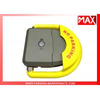 Buy cheap Yellow Parking Reservation Lock  0.4A Parking Lot Equipment DC 12V from wholesalers