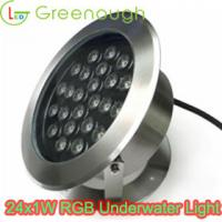 Wholesale LED Underwater pool Light /LED Underwater spot Light/RGB 12V light GNH-UW-24*1W-N from china suppliers