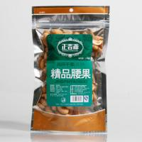 Wholesale Snacks Cookies Customized Food Packaging Plastic Bags With PET / PE from china suppliers