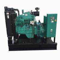 Wholesale Brushless Small Power Three Phase Electric Generator 150kva / 120kw With Stamford Alternator from china suppliers