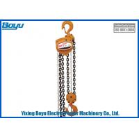 Wholesale Standard Lifting Height 2.5-3m Capacity 0.5t - 50t Chain Hoist   Lifting Chain Number 1, 2, 4, 8 from china suppliers