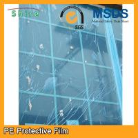 Wholesale Self Adhesive Glass Protective Film For Glass Windows Hot Temperature Endurable from china suppliers