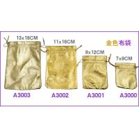 Wholesale Beautiful cloth bag, custom gold&silver jewelry pouches, nice gift bag
